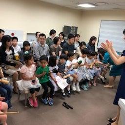 画像 6月9日(日)入会おめでとうコンサートを開催しました。 の記事より 3つ目