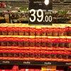 Dubai☆Carrefour☆スーパーマーケット☆買ったもの☆お土産☆FestivalCityの画像