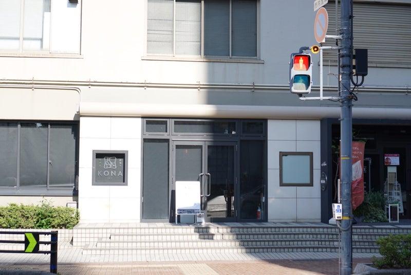 タカラヅカ サイト コナ 公式