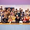 人気施設フィッシャーズパーク!! 進化を続ける「柏のご当地アニメ」!! 柏市「行きたいまちNo.の画像