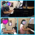 荒川区西尾久 アイ・ライクピアノ教室です