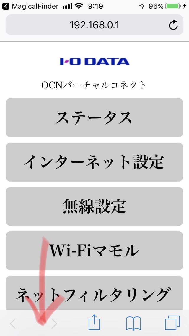 wn-ax2033gr ファームウェア 更新