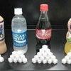 ペットボトル症候群って知ってる?の画像