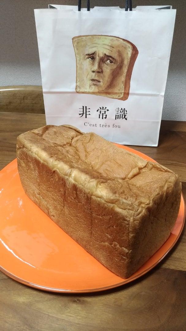 非 常識 食パン