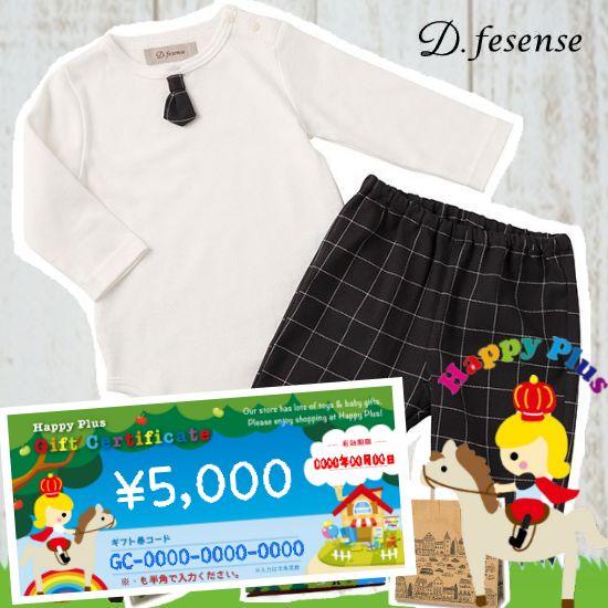 b0b45b6cb5e500 女の子1万円出産祝いはこちら