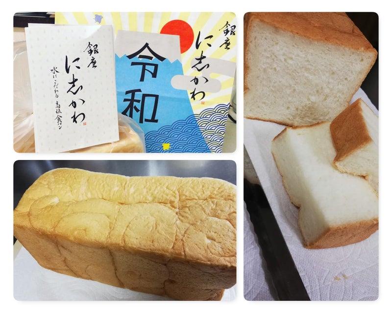 にし かわ 食パン 浜松