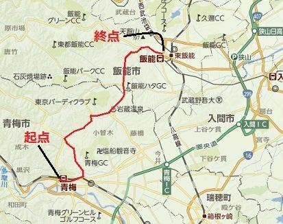 埼玉県道28号 畑トンネルの旧道廃止に伴う変更(H1)   道徒然話