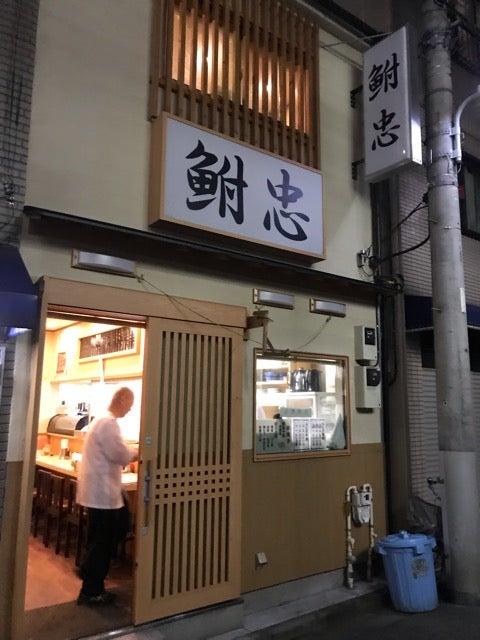 ガールズ マンション 上野 店