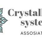 【個人セッション】クリスタルボディ・システムⅠの記事より