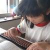 6歳娘 「医学部に入りたい!」の画像