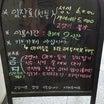 3泊4日韓国旅行②