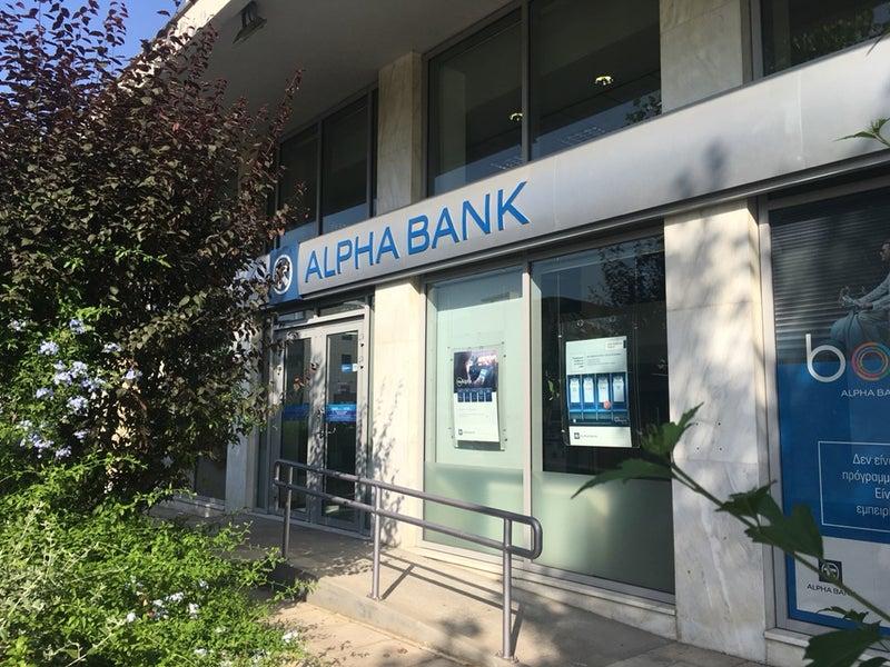 ギリシャの銀行とETC事情 | ギリシャでゲストハウスをしたり冒険ツアー ...