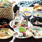 熊魚菴・横浜ホテルニューグランド店のお勧め会席「御室」の記事より