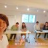 今日は「魔法のインソール基礎講座in東京」を開催しましたの画像