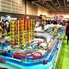 【湾仔】香港玩具節2019 香港おもちゃ博物館 香港博覽有限公司の画像