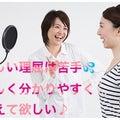 【岡山・倉敷・ボイトレ】アリスボーカル教室♪