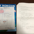 現役大学教官が本気で教えると、中学教科書はガチでヤバい‼️‼️とその他の日々