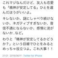ミイの大冒険〜機能性胃腸症・鬱・パニック障害〜