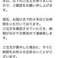 徳島県小松島市  自然栽培 【みその農園】