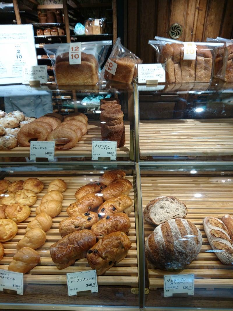 新宿西口で久々のパン屋巡り | ☆☆Food&Travel ☆☆