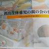 日本sango15 打合せの画像
