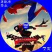 映画『スパイダーマン:スパイダーバース』 DVD/BDラベル Part.5