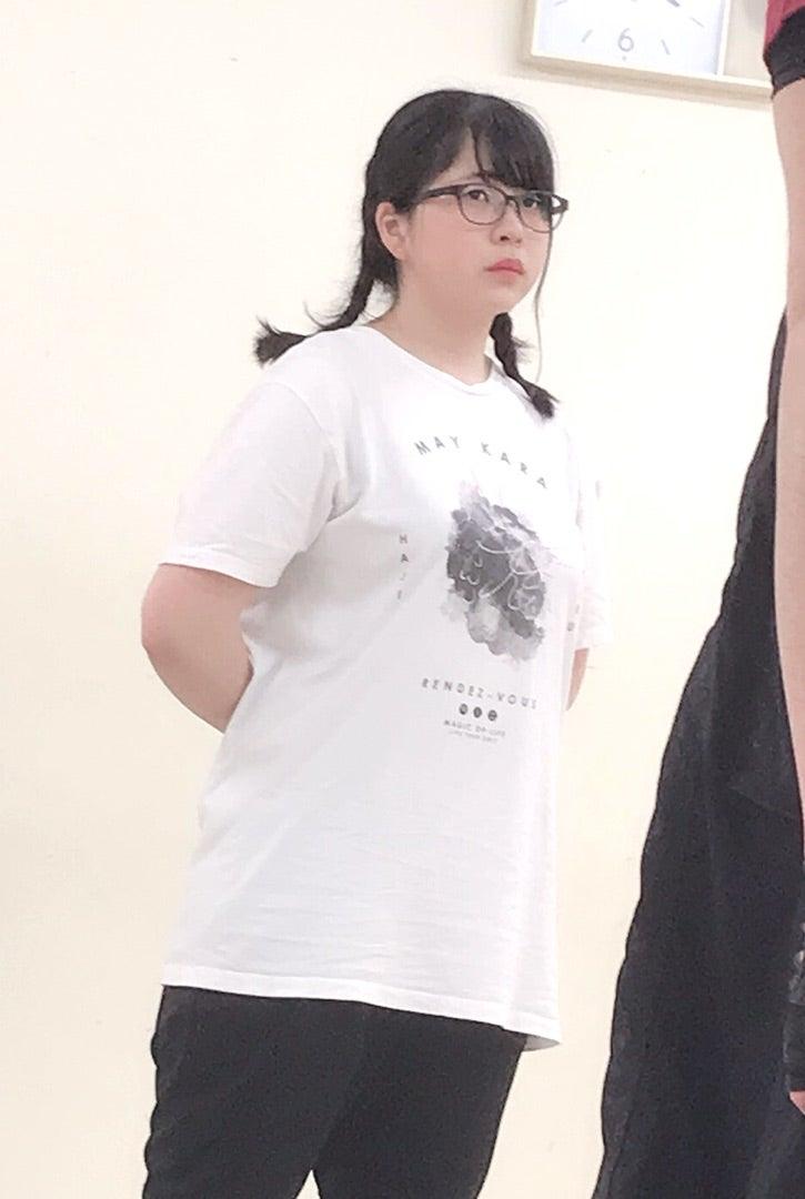 翔太 彼女 田崎