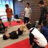 来月の7月14日(日)に東京でトレーナー、治療家向けの大岩塾プレ講座を開催☆の画像