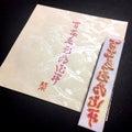 日本一わかりやすい(?) 神社歴史ガイド天野梨沙&消しゴムはんこ工房「ことだまハンコ ひより庵」ブログ