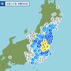 6月17日地震予想。8時00分ごろ茨城県北部M5.2震度4