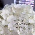 【7月】可児市 自宅でのプライベートレッスン 日程 初めての方 お子様連れ歓迎
