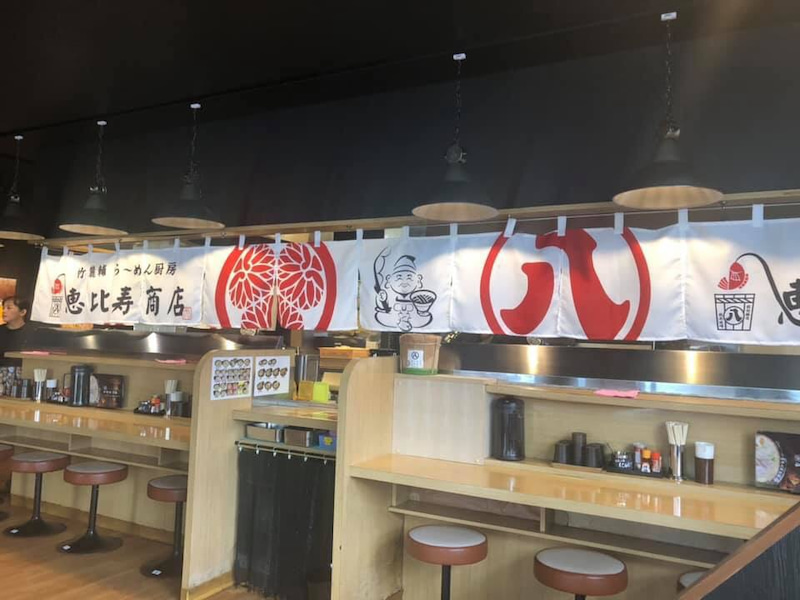 恵比寿 商店 ラーメン