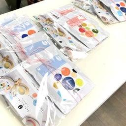 画像 横浜地区 豪華イベントレポ♡ の記事より 2つ目