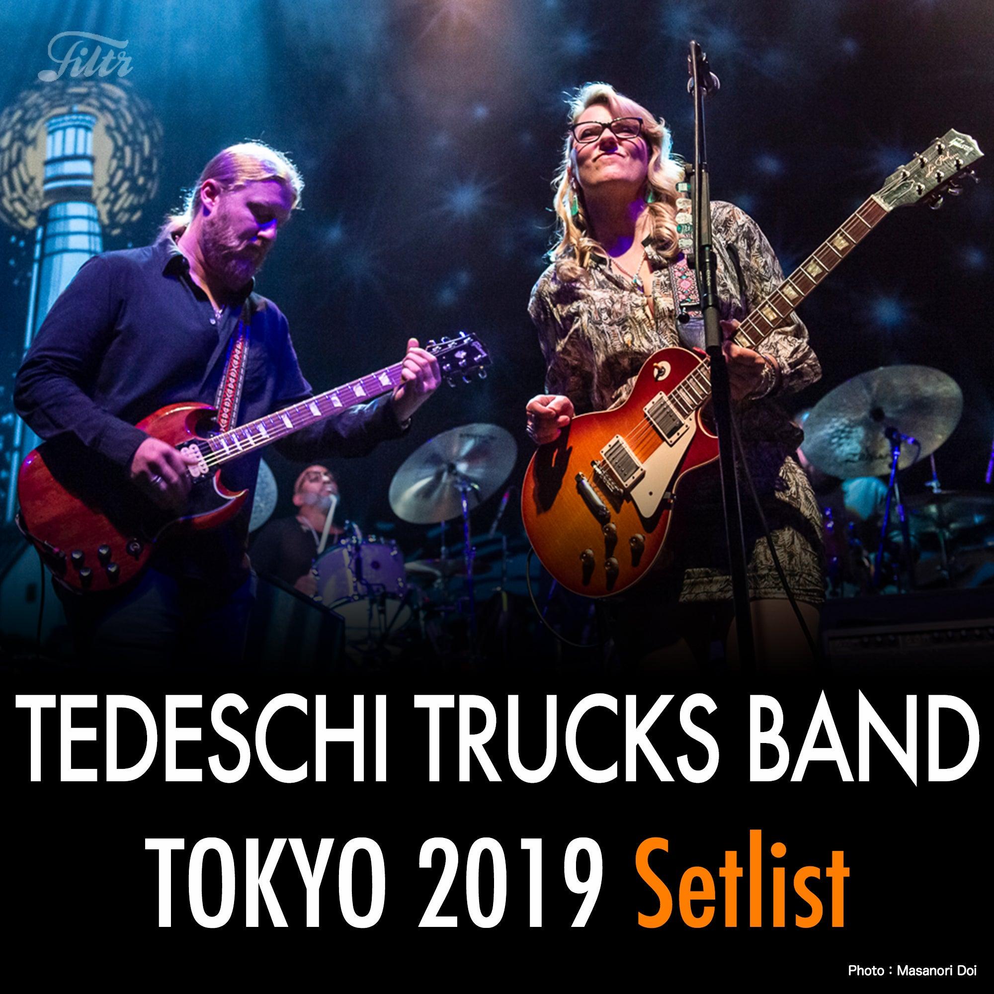 テデスキ トラックス バンド セット リスト