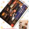 雑誌O.toneに当院が掲載されています!の画像