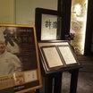 ウェスティン大阪・故宮で家庭画報コース