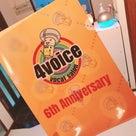 4voice LIVE vol.24の記事より
