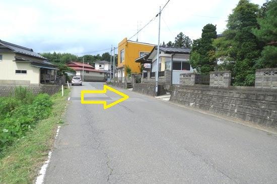 小塚館【2】