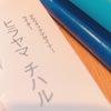 ヒラヤマ、新しい名刺できました!の画像