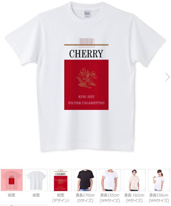 新規デザインTシャツ