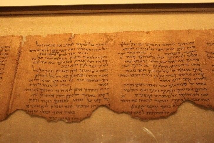 死海文書と使徒トマス福音書 | 一睡夢(いっすいのゆめ)