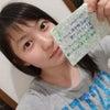 さやさ \(^_^)/ ☆ お手紙きた~の画像