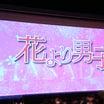 花より男子 ② '19年・花組・ACT 「It's KOSAKU's Quarity」