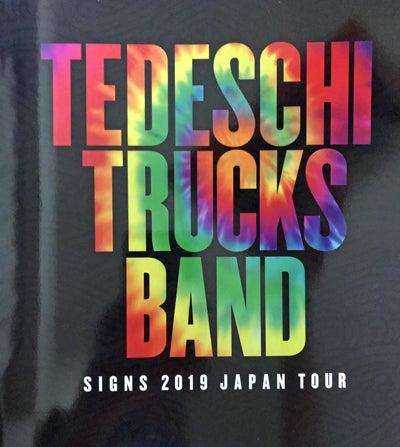 トラックス 東京