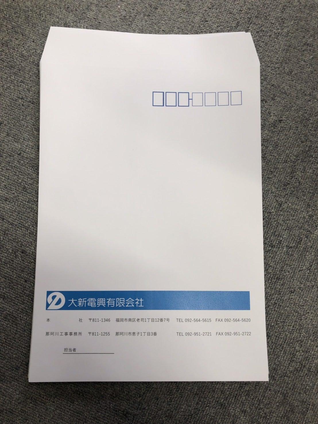 社内で封筒のデザイン&印刷