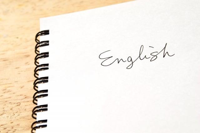 英語 の 筆記 体