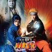 新作歌舞伎 NARUTO ― ナルト ―