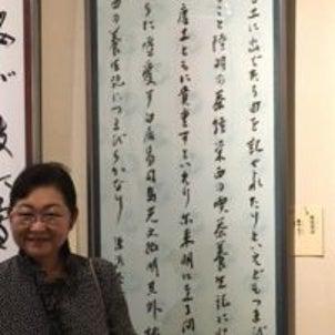 日展大阪展鑑賞会の画像