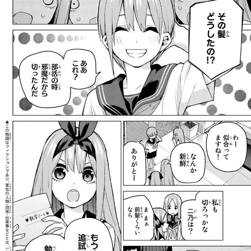 コンビ komi 山 ブログ