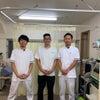 枚方市のもりおか鍼灸整骨院を見学させて頂きました!の画像